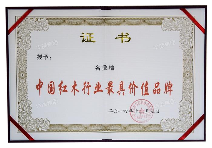 20141218115543.JPG