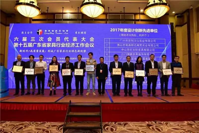 佳讯 | 亚博体育手机APP亚博手机app下载集团 喜获殊荣