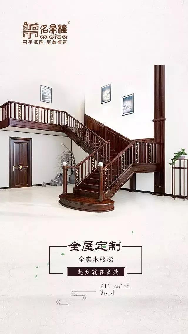 2019第34届深圳家具展3.jpg