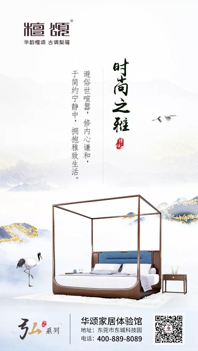 34届深圳国际家具展5.jpg