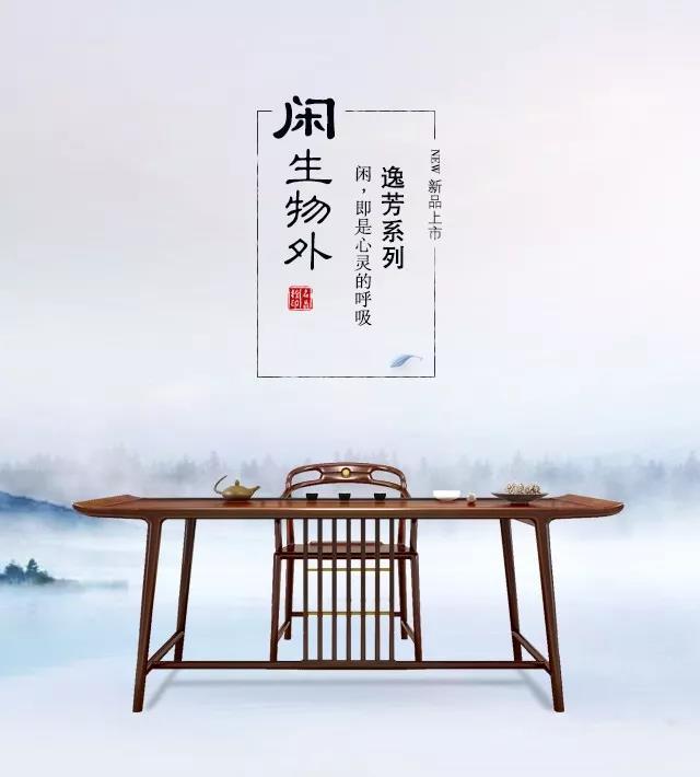 34届深圳国际家具展6.jpg