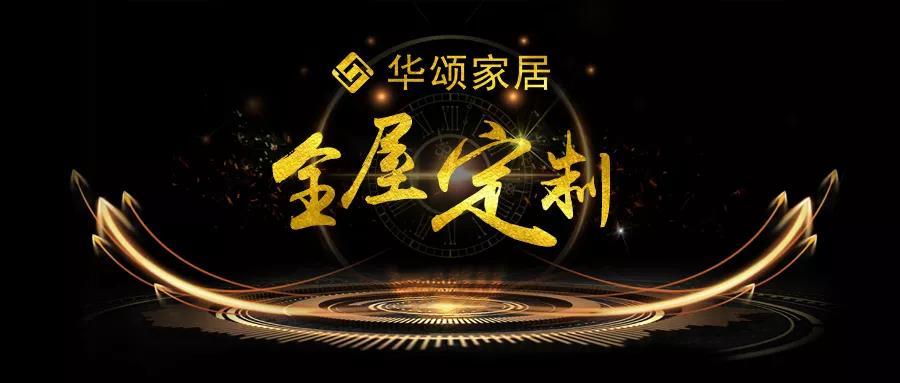 34届深圳国际家具展7.jpg