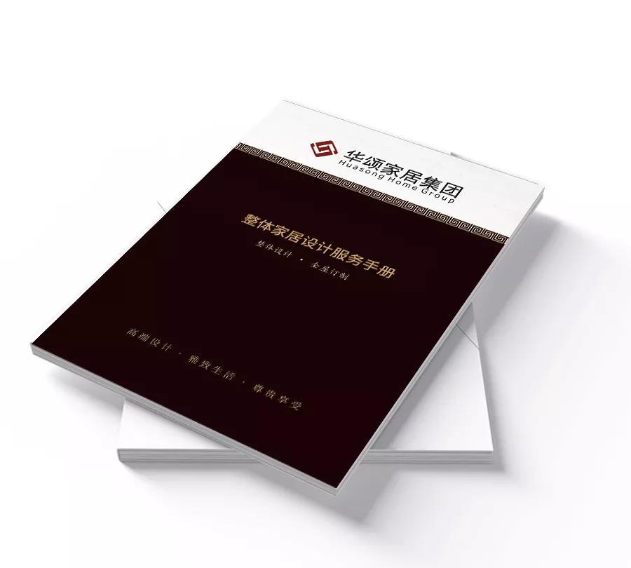51劳动节6.jpg
