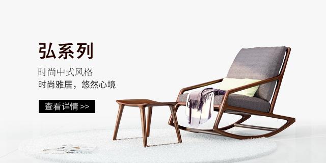 时尚中式家具系列