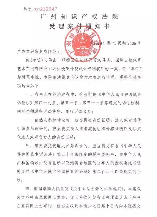 万博manbetx官网网页版侵权声明2.jpg