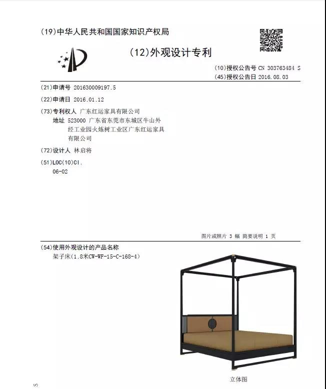 万博manbetx官网网页版侵权声明6.jpg