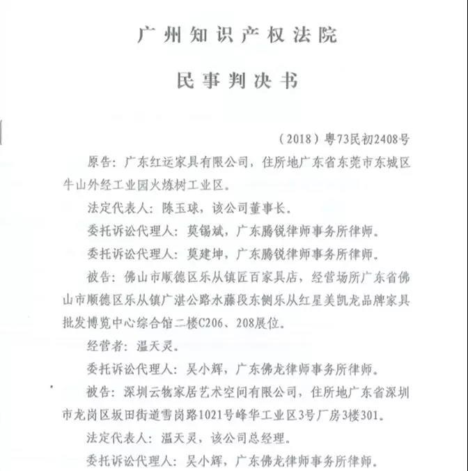 万博manbetx官网网页版侵权声明9.jpg