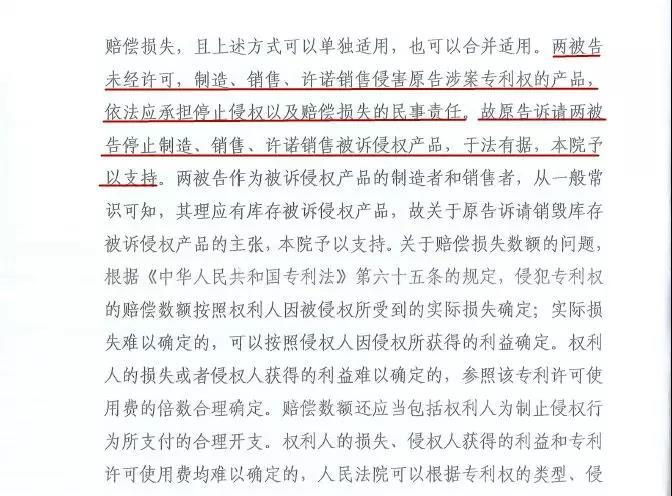 万博manbetx官网网页版侵权声明10.jpg