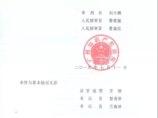 万博manbetx官网网页版侵权声明11.jpg
