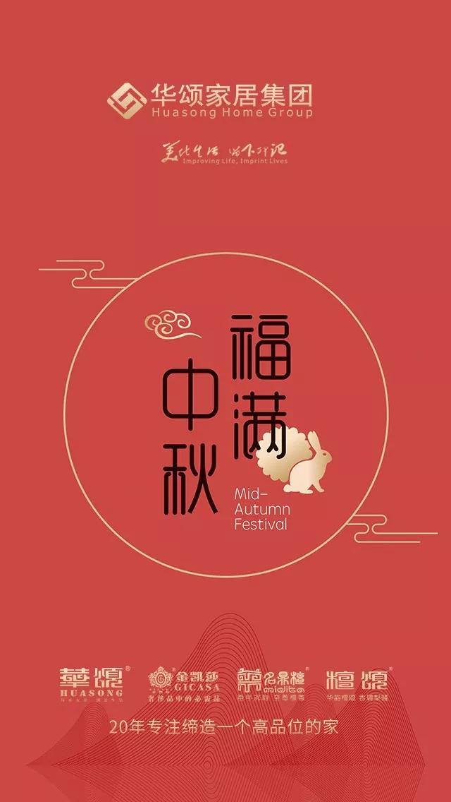 9.15中秋节1.jpg
