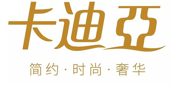 卡迪亚logo.jpg