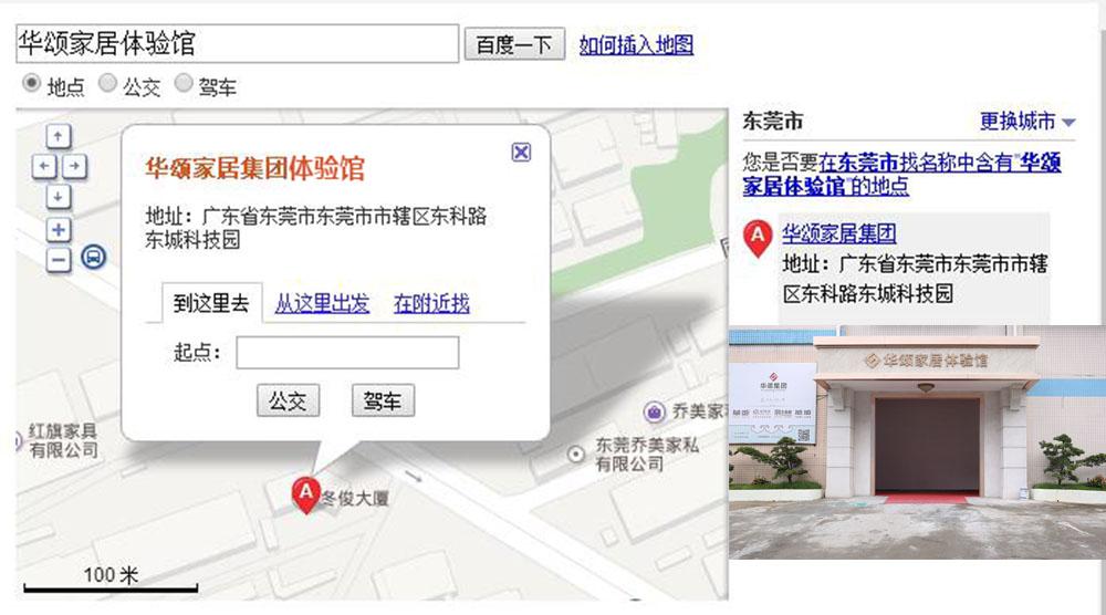 万博manbetx官网网页版体验馆.jpg