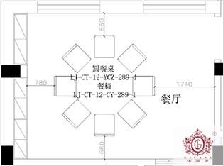 餐厅户型图.jpg