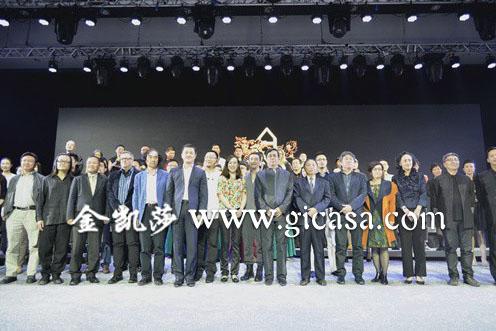 【环球财经网】亚博体育手机APP集团家具亮相国家大剧院生活艺术展