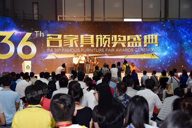 """名鼎檀荣膺""""中式家具系列金奖""""和""""最佳制造工艺大奖"""""""