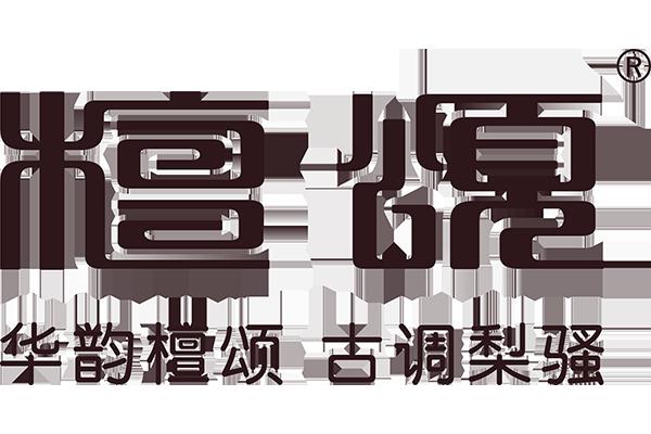 檀颂现代中式万博体育manbetx手机版万博app官方下载ios 新中式家具万博app官方下载ios
