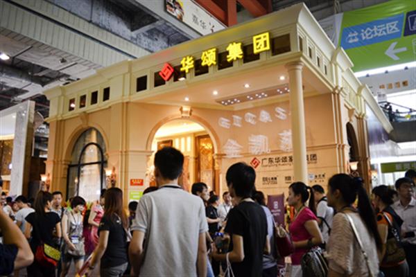 【腾讯万博体育manbetx手机版】万博manbetx官网网页版集团:欧式家具的中国元素