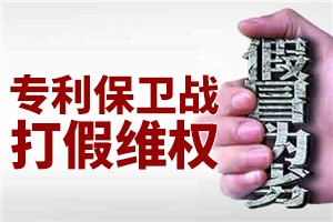 【天天快报】檀颂亚博手机app下载:关于我司专利维权胜诉的公告