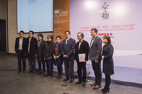 """""""万博manbetx官网网页版·中国设计进行时""""即将亮相米兰"""