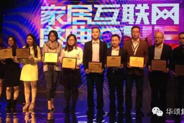 """万博manbetx官网网页版集团荣膺""""最具影响力万博app官方下载ios""""大奖"""