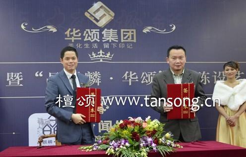 万博manbetx官网网页版集团在2015(东莞杯)国际工业设计大奖赛荣获嘉奖