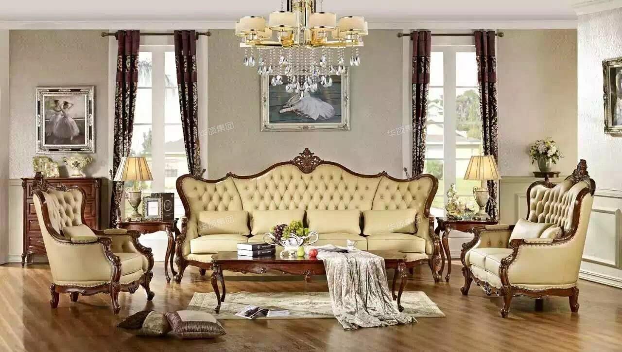 金凯莎法式家具