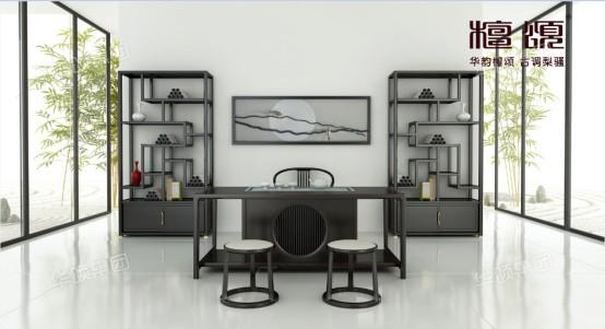 檀颂新中式现代家具