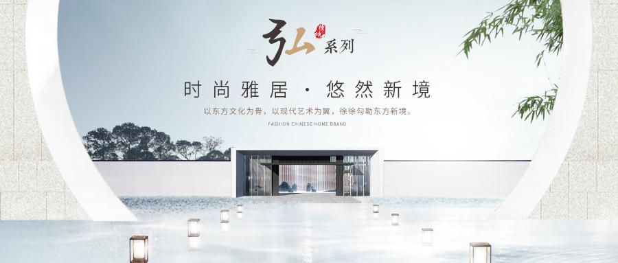 深圳时尚亚博手机app下载设计周︱探寻属于你的雅致生活!