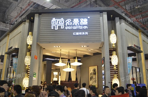 新中式家具品牌檀颂自去年投放市场以来,受到了业界极高的